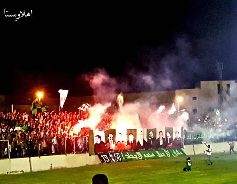 جمهور أهلي طرابلس 2