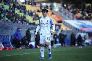 Nguyen Cong Phuong Incheon United vs Suwon Bluewings