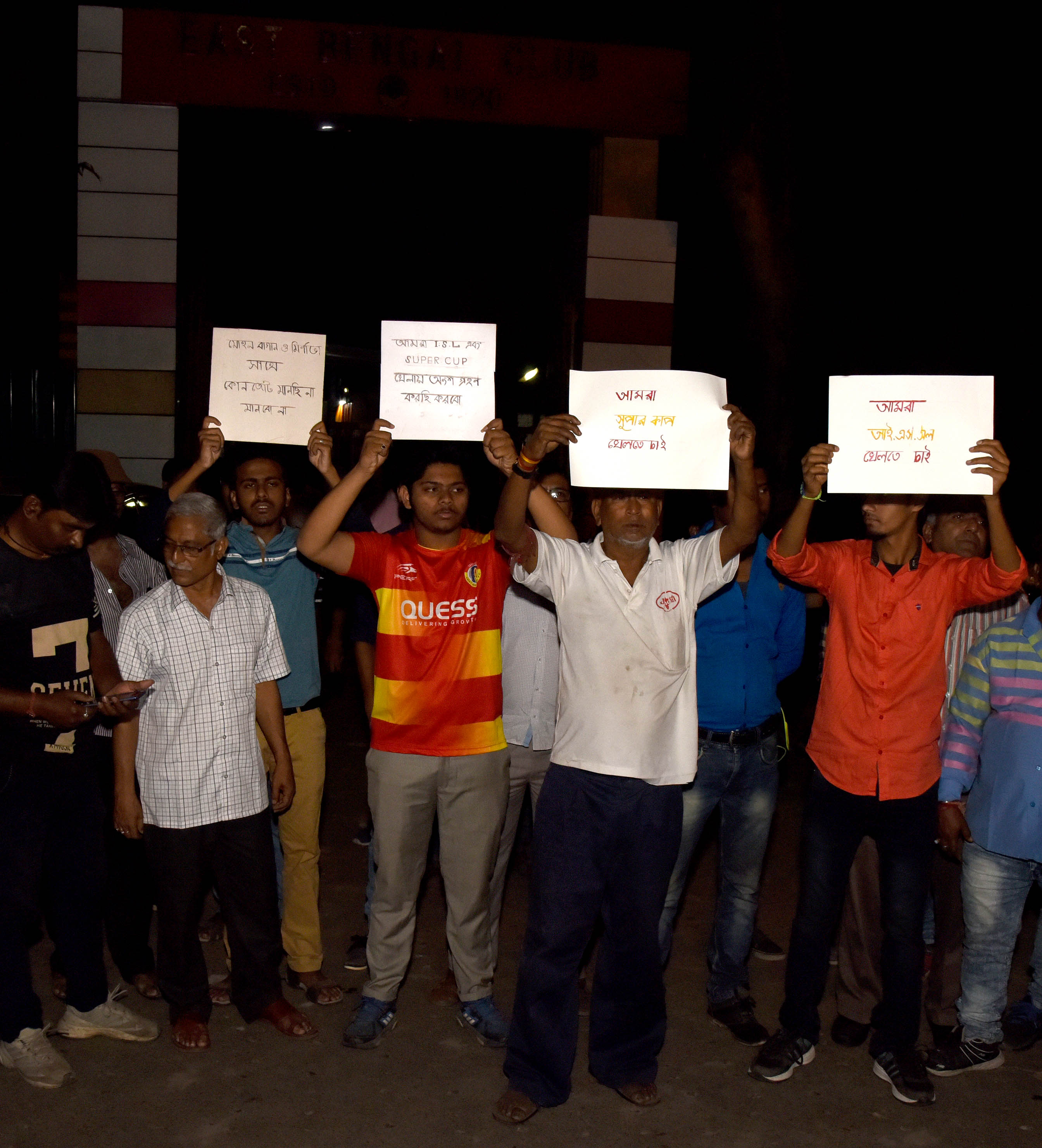 East Bengal supporters