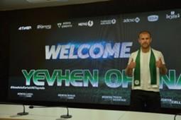 Yevhen Opanasenko Konyaspor