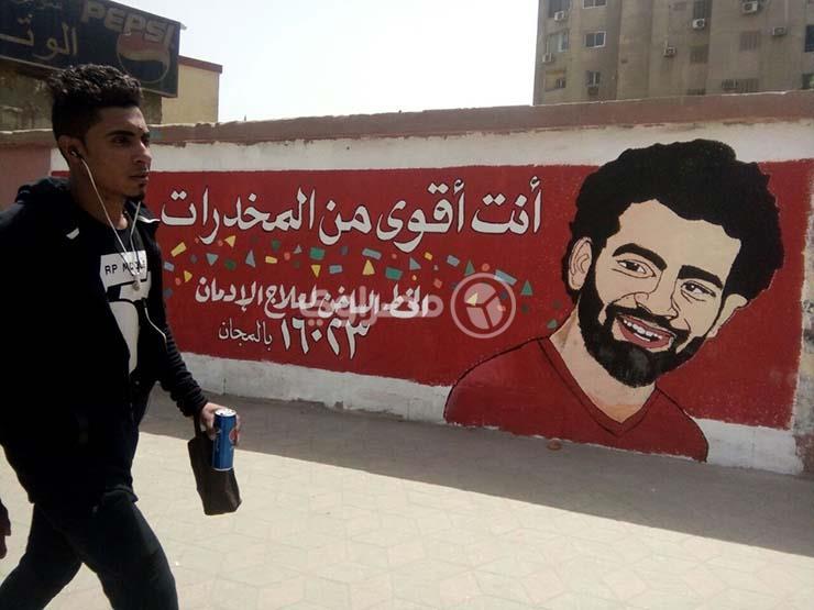 Suivez en direct l'Uruguay vs l'Arabie Saoudite sur Senego — CDM