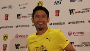 2017-07-14 Kagawa Dortmund