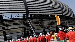 11 November Stadium, Angola