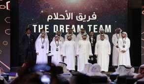 حفل الاتحاد الإماراتي