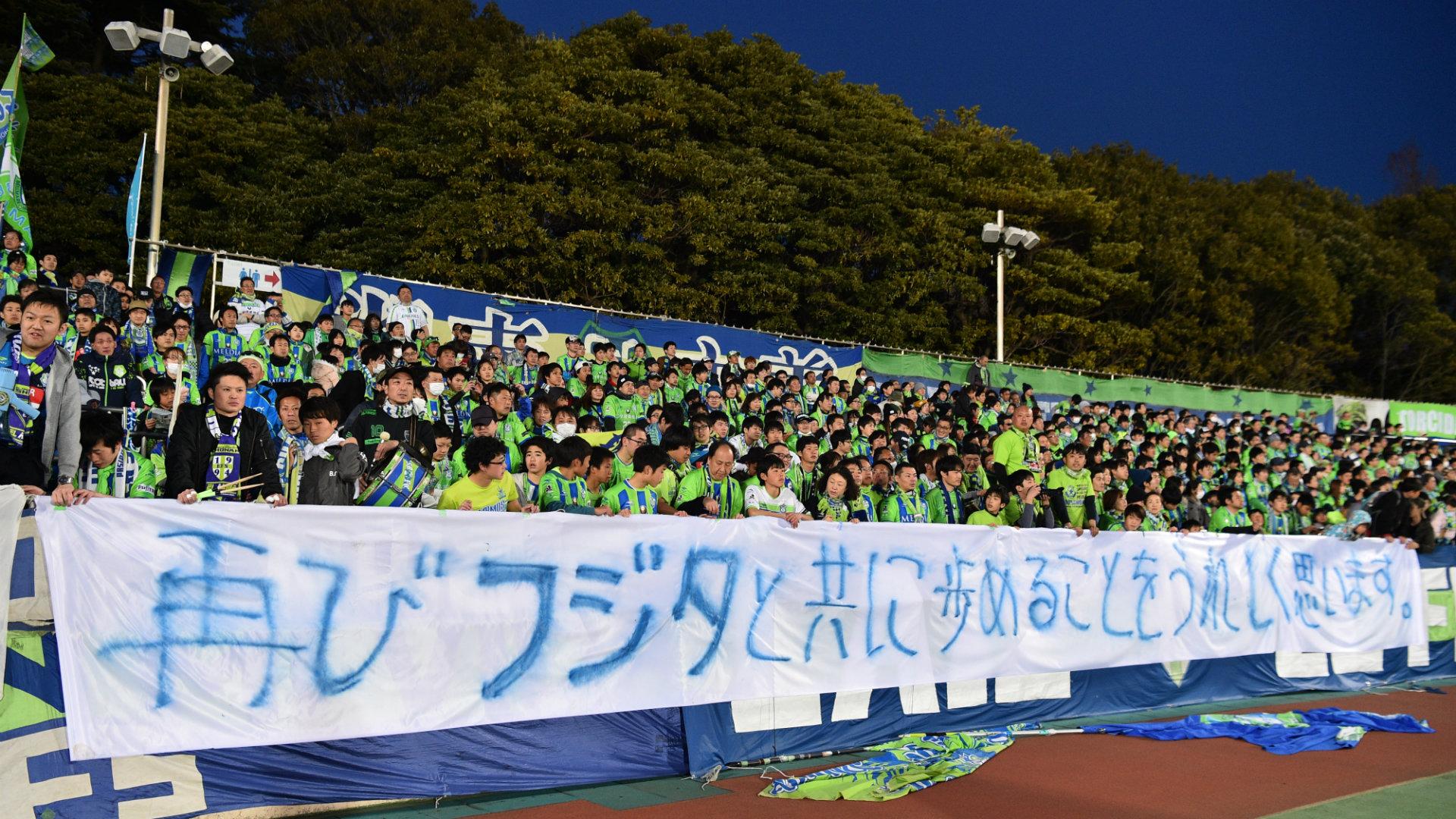 20171012-shonan-fujuta-2