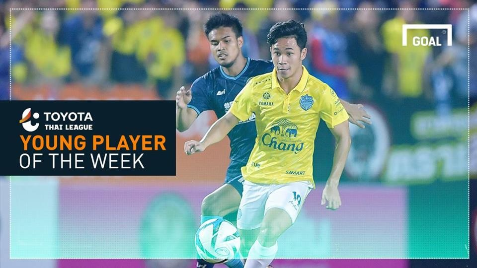 Image result for toyota Thai League Young Player of the Week 16 : สุภโชค สารชาติ