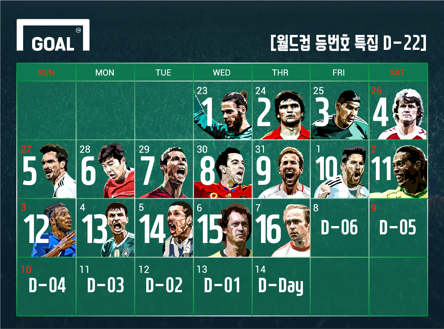 World Cup Back Number