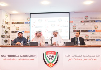 UAEFA Academy League