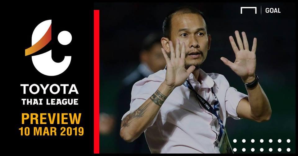 ผลการค้นหารูปภาพสำหรับ TOYOTA THAI LEAGUE PREVIEW  นัดที่ 3 (วันอาทิตย์ ที่ 10 มีนาคม 2019)