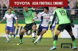 Sho Ito Toyota