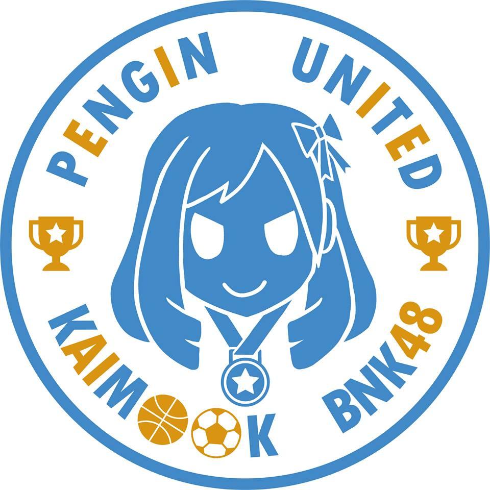 Pengin United