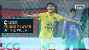 Toyota Thai League Young Player of the Week 30 : รัตนากร ใหม่คามิ