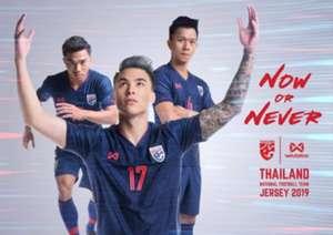 เสื้อแข่ง ทีมชาติไทย