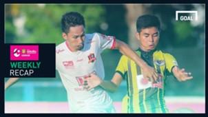 ผลการแข่งขันฟุตบอล ออมสิน ลีก (T4) สัปดาห์ที่ 13 (12/05/2561)