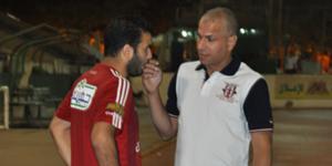 وائل جمعة - عماد متعب