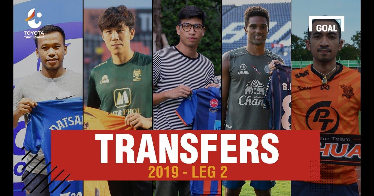 TTL transfers: Watch out for the popular Thai players for the Toyota Thai League 2019, second leg