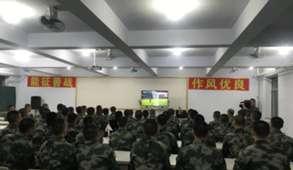معسكر الصين