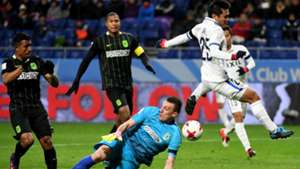 Franco Armani Atletico Nacional Kashima Antlers FIFA Club World Cup 2016