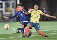 Luis Muriel Colombia  - Japón