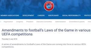 UEFA 성명문