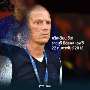 GFX - Sacked Thai Coach
