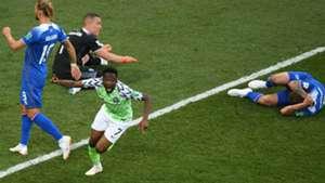 Musa Nigeria Iceland WC Russia 22062018