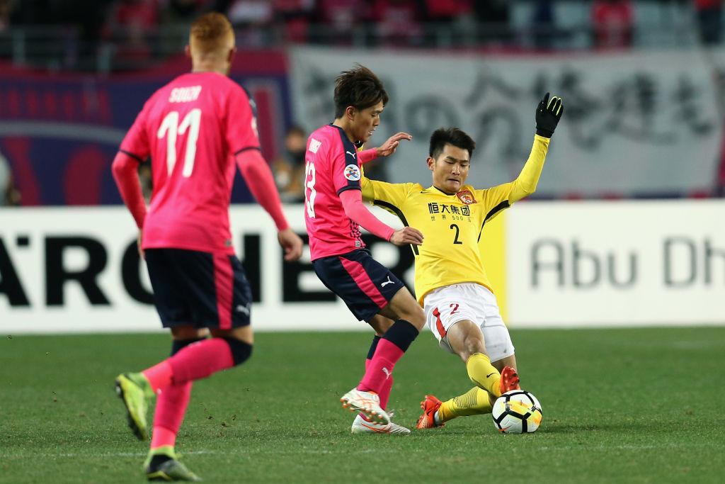 Cerezo Osaka v Guangzhuo Evergrande; AFC Champions League