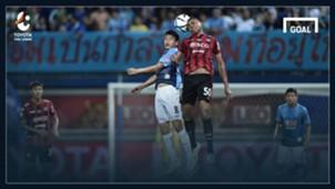 บีจีเอฟซี 3-1 เอสซีจี เมืองทอง ยูไนเต็ด : 2018