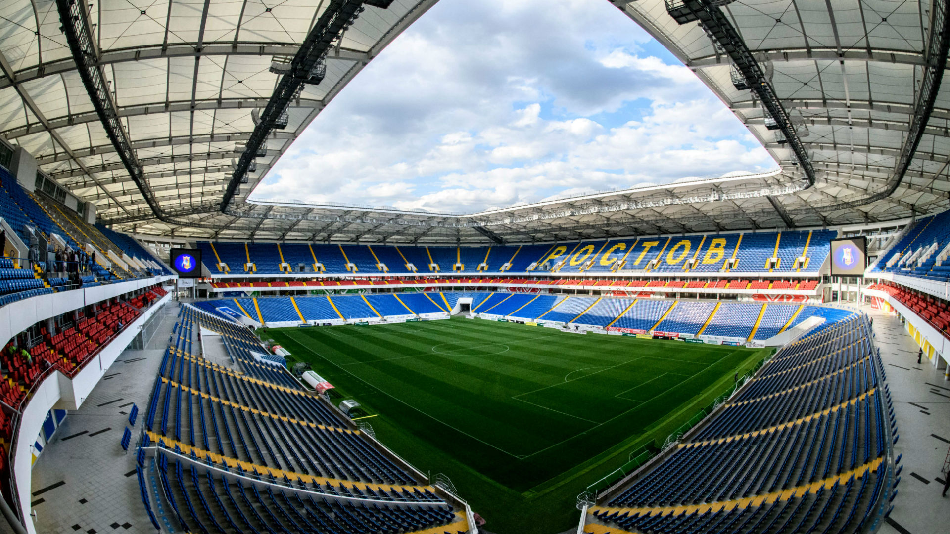 Rostov Arena general view