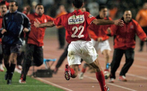 Goal Celebration Mohamed Aboutrika Al Ahly Sportif Sfaxien CAF Champions League final 11112006