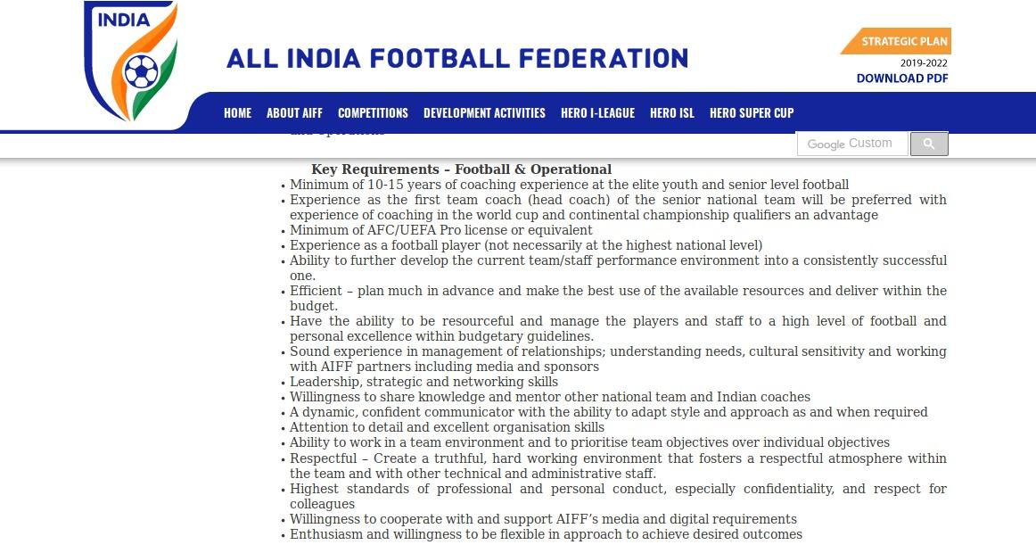 AIFF Requirements