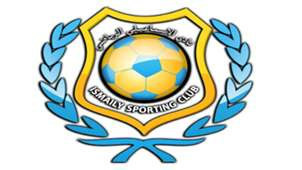 Ismaily FC Logo