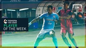 Toyota Thai League Player of the Week 23 : บิลล์ โรซิมาร์