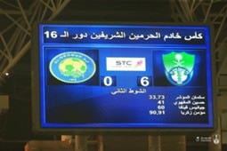 Al Ahli - Al Orouba - King Cup
