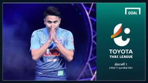 Toyota Thai League Preview นัดที่ 1 วันอาทิตย์