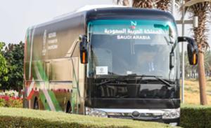 حافلة السعودية بكأس آسيا 2019