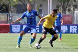Fa Cup, Kitchee 4:3 won over Lee Man.