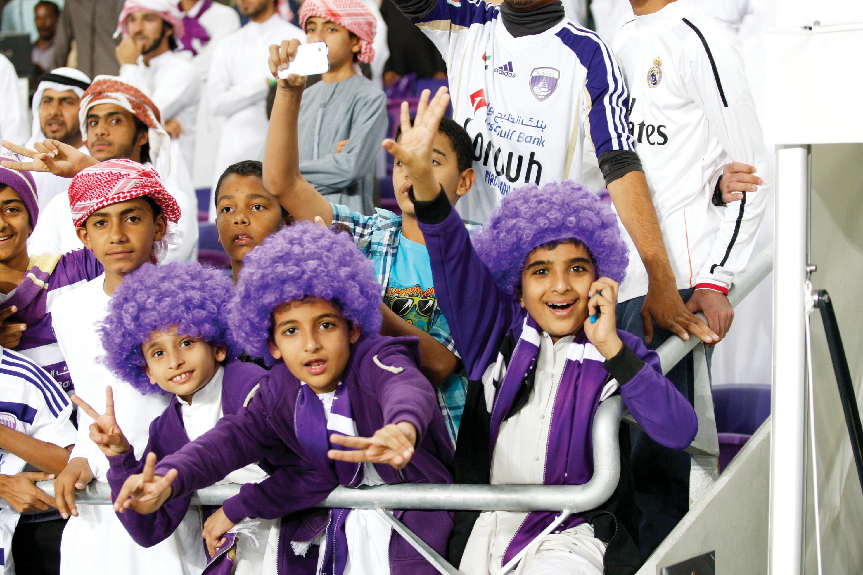 جماهير نادي العين الإماراتي
