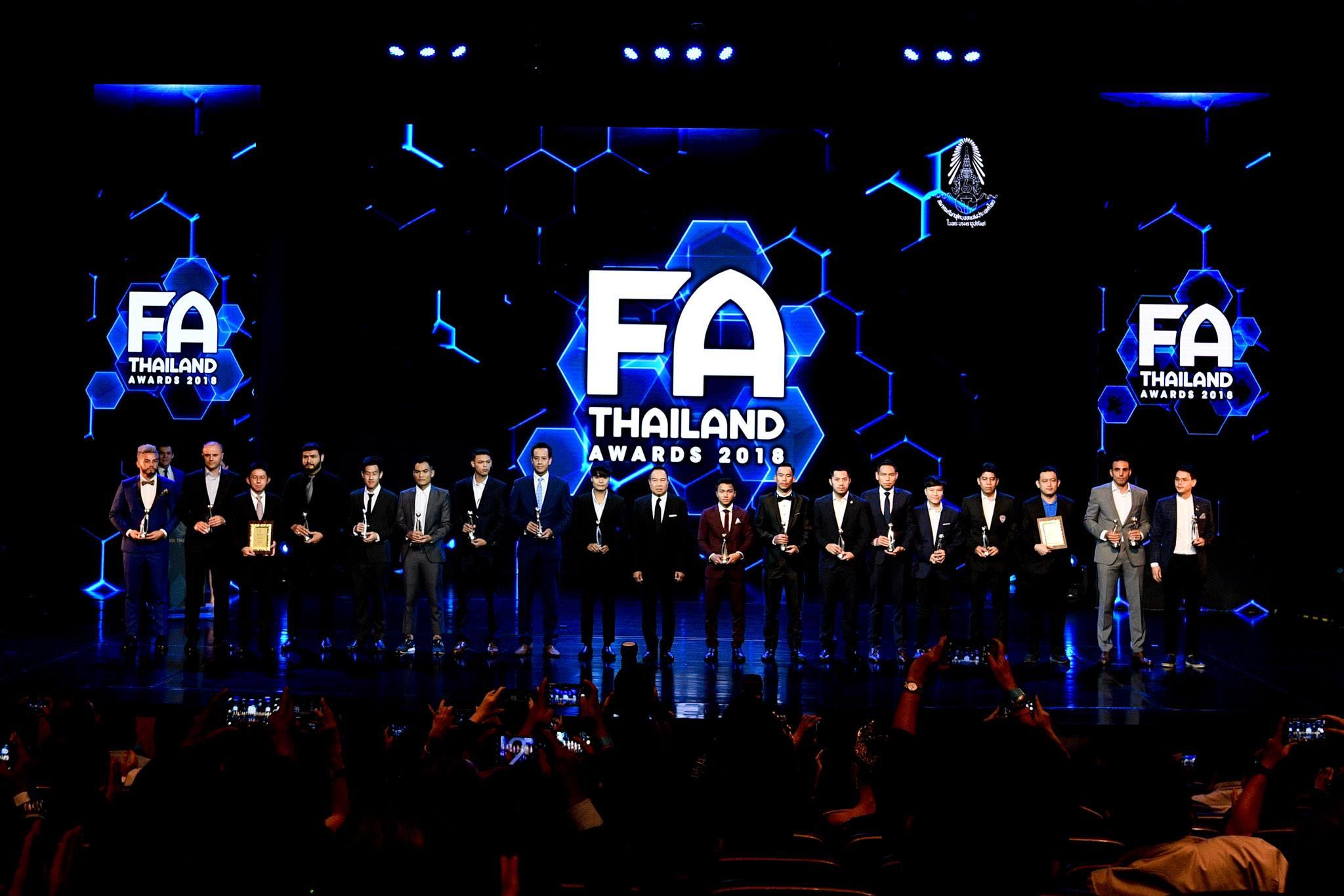 FA THAILAND Awards 2018
