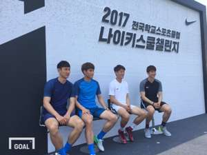ki sung-yong lee chung-yong