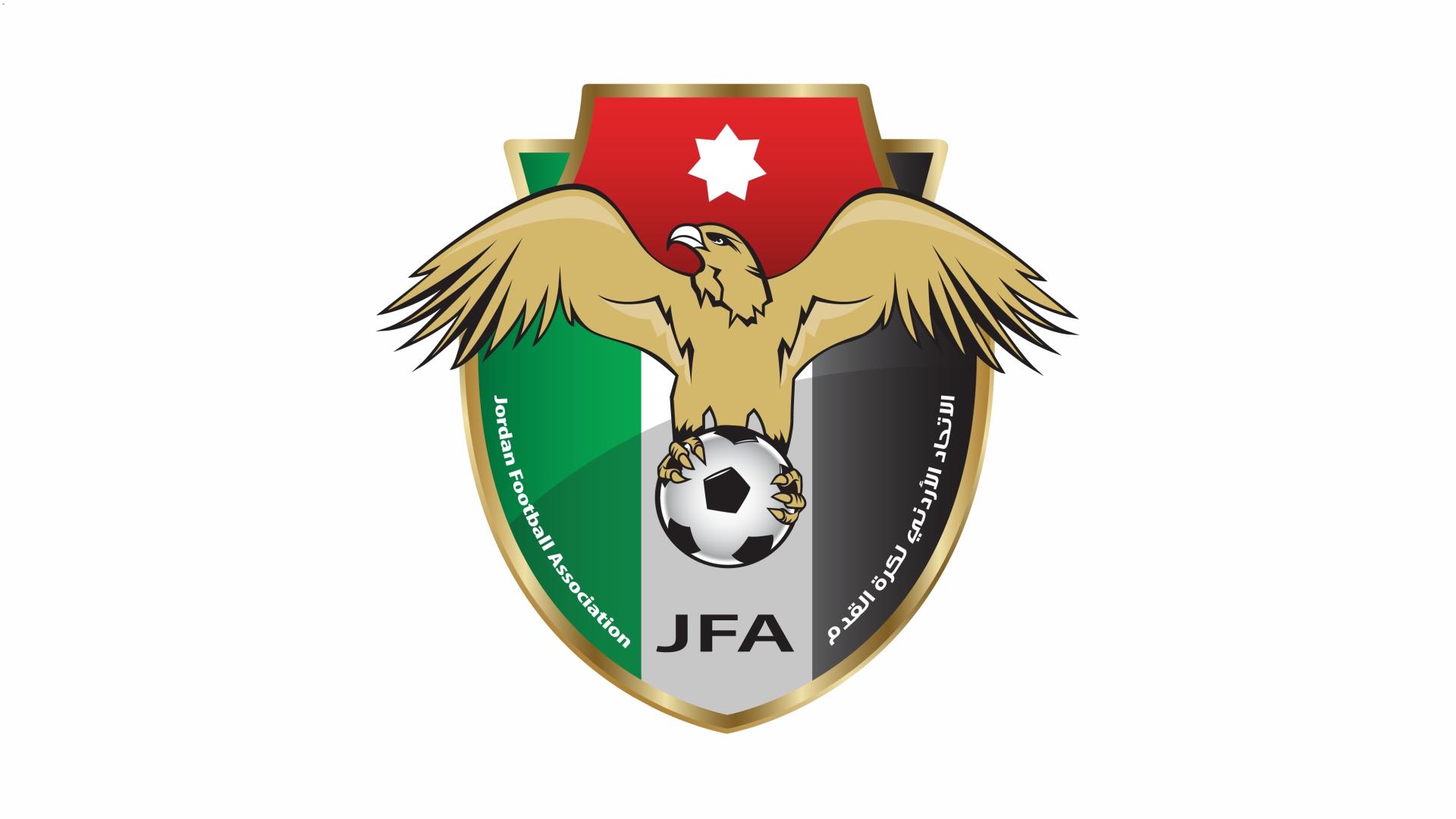 Jordan Football Logo