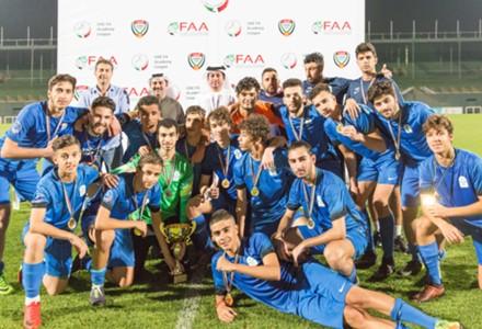 UAE FAAL