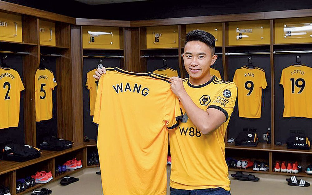 Wang Jiahao Wolves