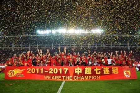 Image result for กว่างโจวเถลิงแชมป์ลีกจีน 7 สมัยซ้อน