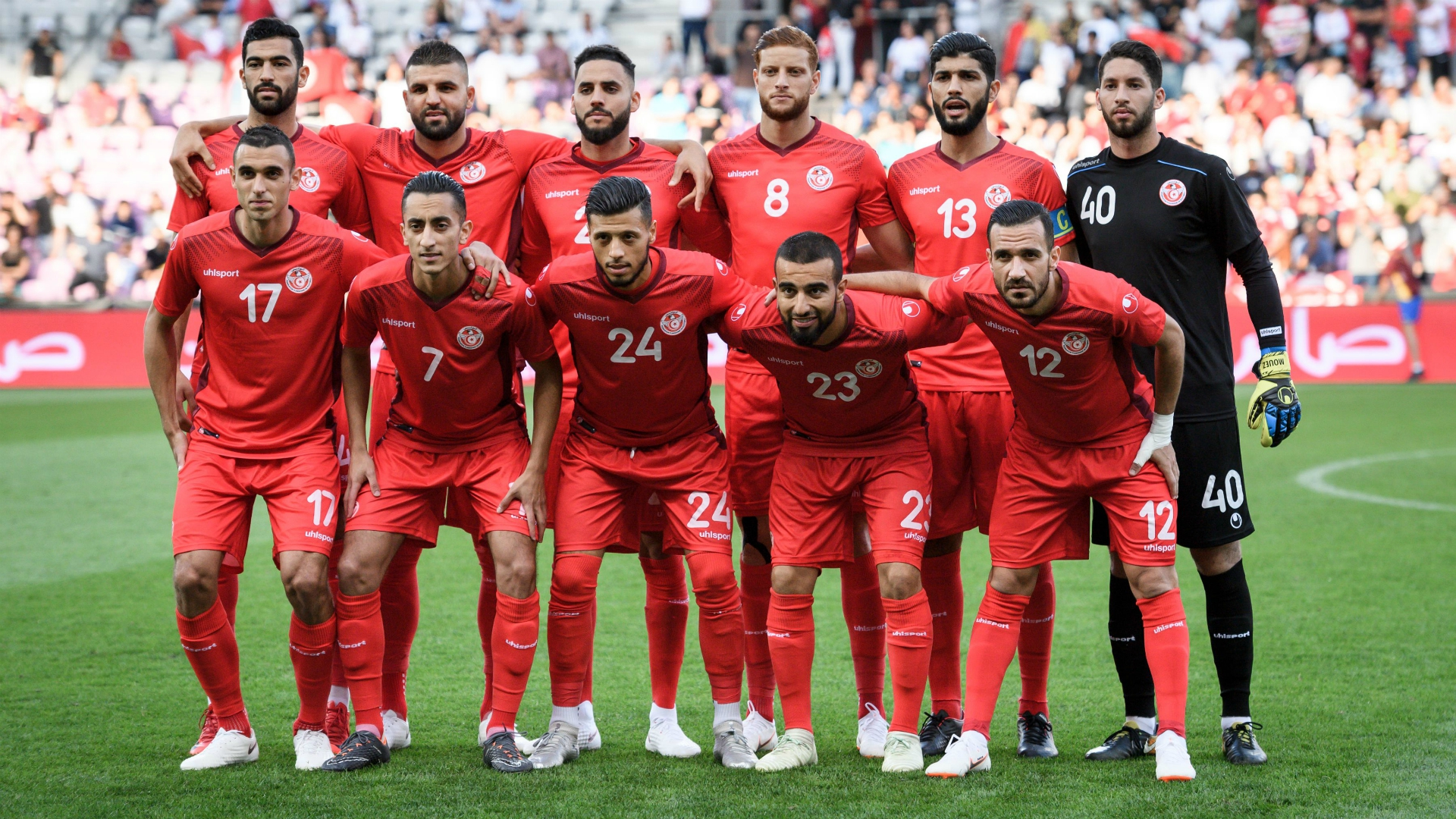 Tunisia Turkey Friendlies 06012018