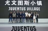 Juventus Village