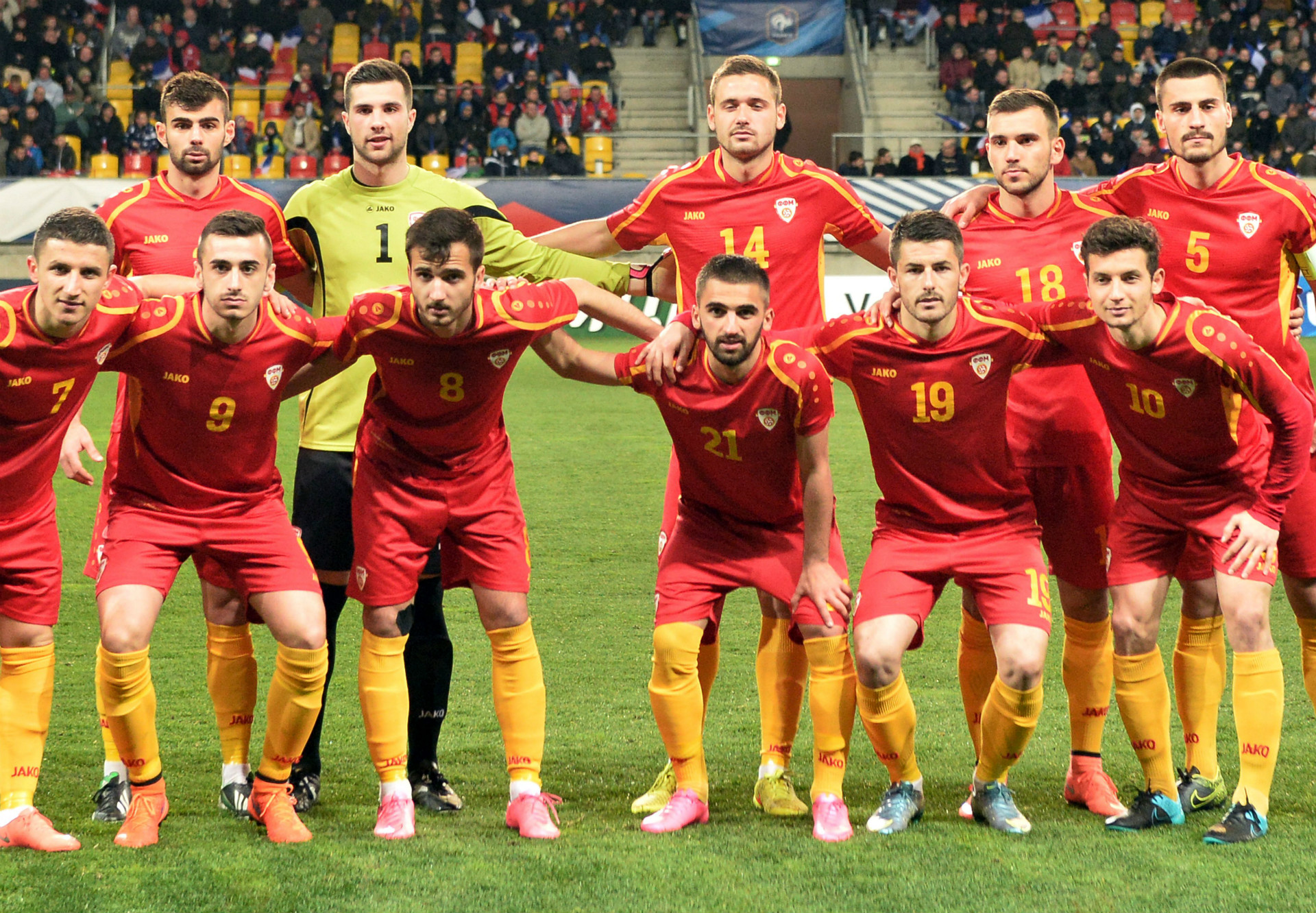 Macedonia U-21 team