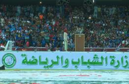 افتتاح استاد النجف بالعراق