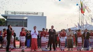 Myanmar Infantino Zaw Zaw