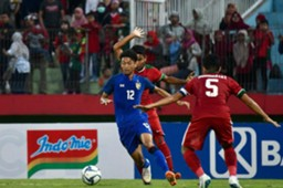 ไทย - อินโดนีเซีย U19